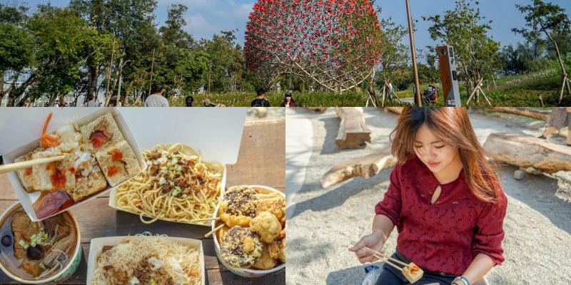 台中花博后里森林園區花遊食堂 | 遊花博吃美食,586旅福利社