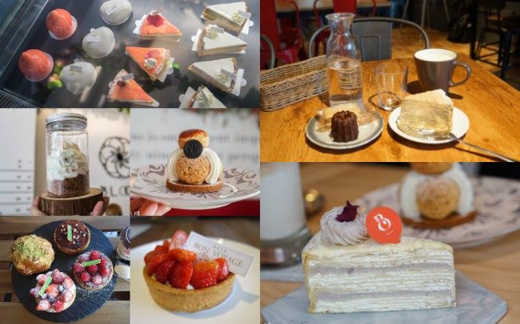 【彰化特色甜點】螞蟻們的最愛,彰化特色法式甜點都在這裡!感官之旅/法蕾熊/醚頌坊/柒拾蛋糕/甜點實驗室/鹿港日安巴黎/Deer Her/艾格伊/BLOOM/班果咖啡。