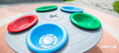 |特色公園|鳳山和德里小公園,特色遊樂器材好好玩