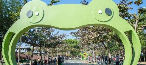 |特色公園|嘉義首座共融式遊戲場,以超可愛諸羅樹蛙為主題的文化公園共融遊戲場