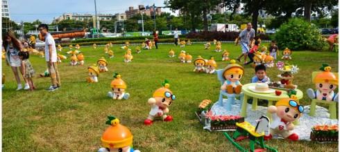 Kaohsiung 高雄‧左營 大人小孩都喜歡的高通通旋風來襲*高雄物產館