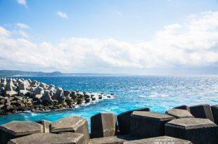 Pingtung|屏東‧恆春|夢幻的海水顏色,美到讓人尖叫*核三廠出水口,旁邊還有小巴里島岩