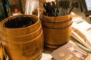 |台北‧信義|金色三麥 Le Blé d'Or *就愛美式料理,大口吃肉大口喝酒,三五好友、家庭聚餐的好選擇(誠品酒窖店)
