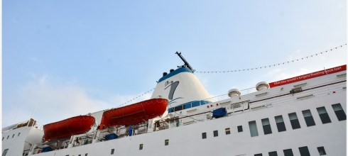 Kaohsiung|高雄‧鼓山|全世界最大的海上圖書館來啦!望道號在高雄