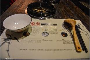 Kaohsiung|高雄‧苓雅|紅麻麻鍋物料理*素食鍋也很好吃