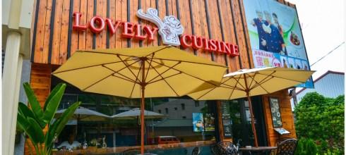 Kaohsiung|高雄‧鳳山|LOVELY CUISINE童話創意義式料理(澄清店)