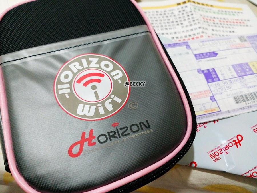 【日本】。 日本東北自助行~WiFi網路分享器租借 │ Horizon-au 4GLTE嵐 赫徠森日本分享器