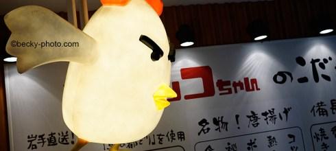 【日本】。仙台一番町商店街燒鳥串燒 招牌唐揚雞:いただきコッコちゃん咕咕雞 │東北仙台美食