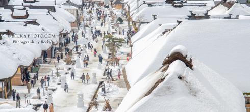 日本福島版合掌村「大內宿」