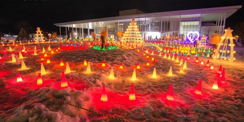 【日本】。米澤上杉雪燈籠.上杉雪灯篭まつりとは雪祭@冬天日本山形景點