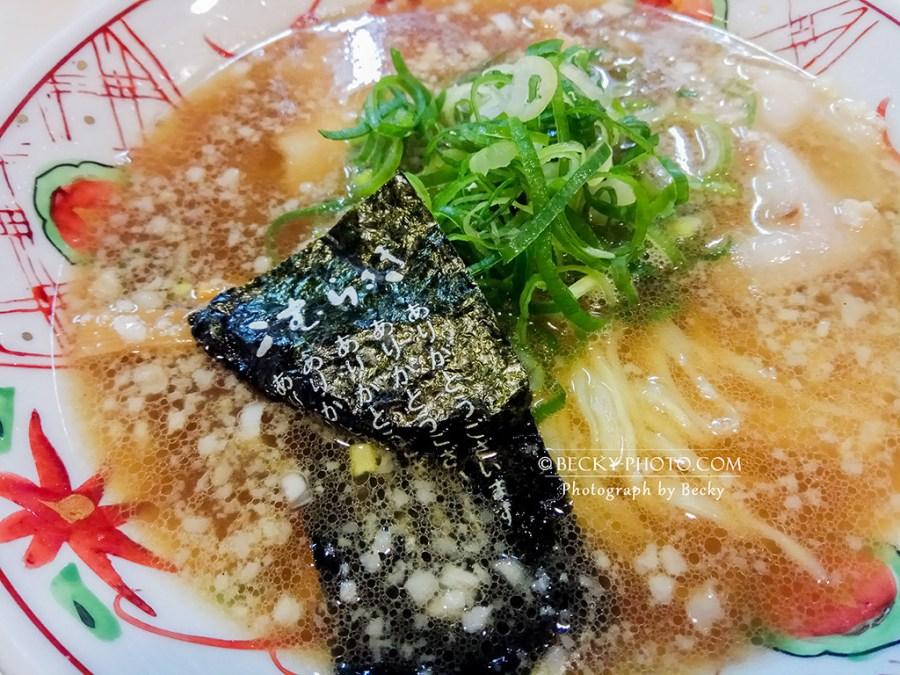 【日本】。仙台商店街拉麵 陰森森巷弄裡的「天下一品」仙台拉麵店
