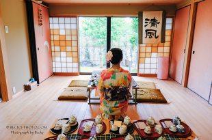 【九州】。佐賀和服出租、煎茶初體驗 漫步在日本街道上