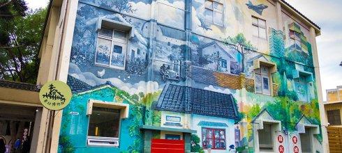 【新竹】。雨天室內眷村博物館拍照、城隍廟旁「廟口鴨香飯」