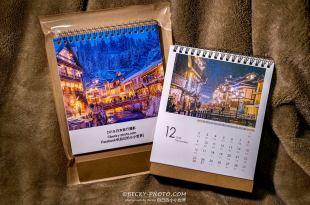 印傻子線上客製化桌曆,印刷2017日本風景照片回顧 – 銀山溫泉桌曆封面