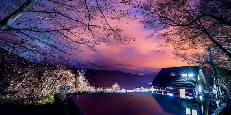 【台中】。武陵農場雪山小屋滿天星星!武陵櫻花梅花季Wuling Farm