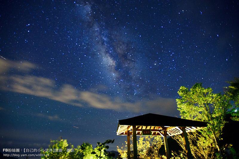 【台東】。星空下的幸福~太麻里銀河夜