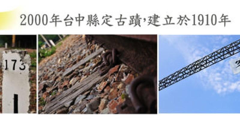 【后里】。台鐵舊山線~泰安車站