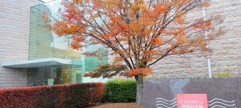 【大阪】。很適合親子DIY的地方~日清泡麵發明記念館