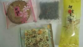 ╔ 喜餅禮盒╗–御倉屋喜餅試吃–[55天]