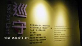 齊柏林看見台灣|跟著齊柏林一起飛閱每天都被我們傷害的台灣