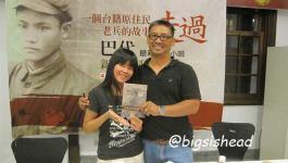 。作家巴代。《走過:一個台籍原住民老兵的故事》新書發表會於台北光點