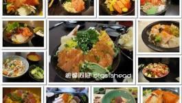 *說食話*16家生魚片蓋飯筆記(20140105更新)