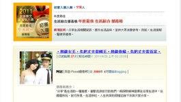 網站紀念|2011第六屆全球華文部落格大獎 。年度最佳生活綜合部落格。初審入圍 宣言
