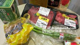 日本沖繩旅遊|從台灣桃園機場出發直奔沖繩RYUBO百貨超市