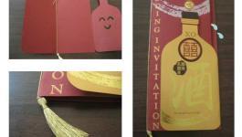 ◆婚禮活動◆喜帖樣式–要燙金還是要合版印刷呢?–[64天]