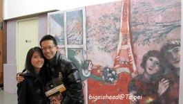 @展覽@生日快樂夏卡爾的愛與美 展期2011.02.26-05.29