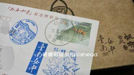 打開收集控的儲物間₪在台南女中郵政代辦所寄張青春的明信片給自己吧!