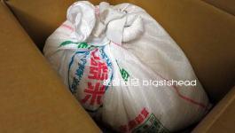 關於紀念–父親節禮物:一袋米