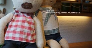 豆子咖啡2店 Doob2 Coffee - 朋友聚會好去處.正餐表現比鬆餅優...(謝謝Carol和馨的伴手禮喔 ^^)