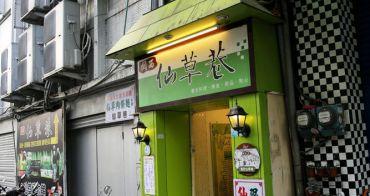 關西 仙草巷.關西紅豆餅 - 玩完六福村就是要順便吃在地小吃阿