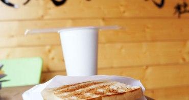 【台中西屯早午餐推薦】土木公社 炭烤土司 - 堅持用炭火烤出好吃的三明治.兩位認真的帥哥主廚為您服務喔~