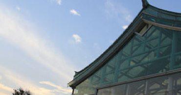 彰化玻璃工藝博物館