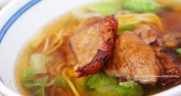 【台中美食】上海顧家飯館 - 傳承兩代家常菜.吃完比較會顧家嗎??? (冷XD)