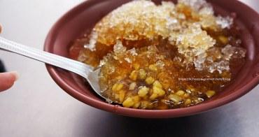 【屏東恆春冰品】阿伯綠豆饌 - 到恆春老街一定要來一碗的綠豆蒜