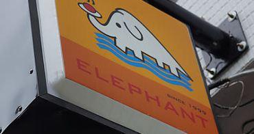 大象小吃  - 現在搬到大遠百斜對面囉.要先訂位喔