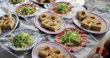 【 台中西區】丁婆婆臭豆腐.爆大運米餅 - 今年終於和JU見到面了