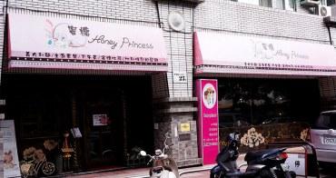 【台中北屯】蜜糖公主Honey Princess蜜糖吐司咖啡館-遊戲室在地下室(已歇業)