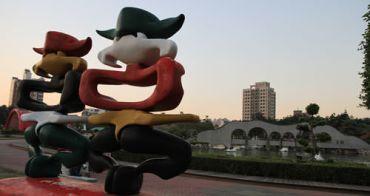 台中 豐樂雕塑公園