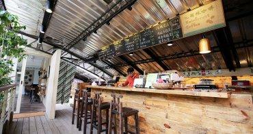 【台中北區】咖啡部落 雨林咖啡 樹合苑 - 八個貨櫃組合而成的綠意公園將釣蝦場成功變身生態綠建築.雨林咖啡黑手豆腐坊手作農民市集廚藝教室