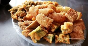 【台中西區】南屯廟口炸粿 - 下午三點開始美味炸物.滿百打卡還可以送地瓜一份耶.大忠福德祠旁
