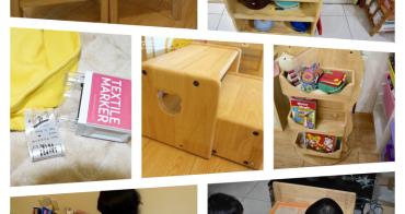 『已結團』超優質感的MesaSilla實木兒童桌椅 & 書櫃傢俱(週邊全系列)