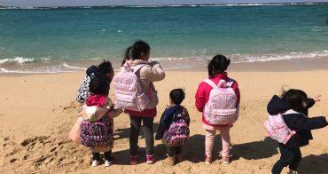 『2017』沖繩親子遊八天七夜簡易行程(飯店、住宿、溜滑梯公園)(持續更新中)