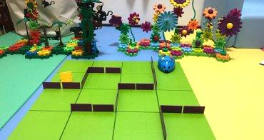 『超好玩團』美國Learning Resources創意有趣好好玩的轉轉齒輪+機器老鼠