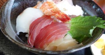 『沖繩美食』沖繩海港不可錯過的生鮮美食,孩子大人通通包-名護水港產直販所