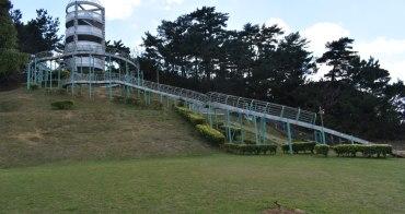 『沖繩』大孩子們溜得過癮的長長溜滑梯公園-桃原公園