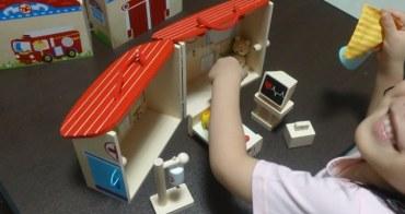 角色伴演大連串,英國Bigjigs Toys手提迷你醫院、消防局